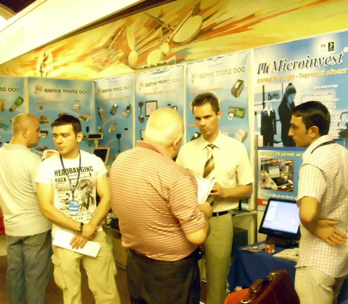 DSCI1010 Выставка «ИНДУСТРИАЛЬНАЯ АРМЕНИЯ EXPO 2010»