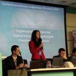 Microinvest Rusia 15 150x150 Первая Всероссийская конференция Microinvest