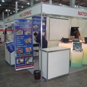 DSC03235 300x300 Microinvest в Украине – «МаРГо Магазин 2011»