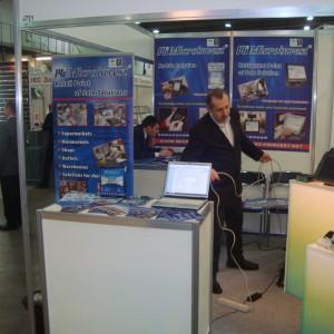 DSC03238 300x300 Microinvest в Украине – «МаРГо Магазин 2011»