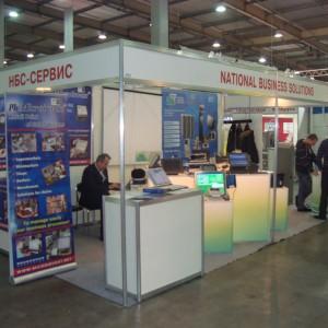 DSC03239 300x300 Microinvest в Украине – «МаРГо Магазин 2011»