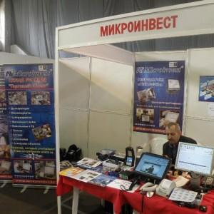 HoReCa Shop2011 3 300x300 HoReCa & Shop2011, г. Симферополь, Крым