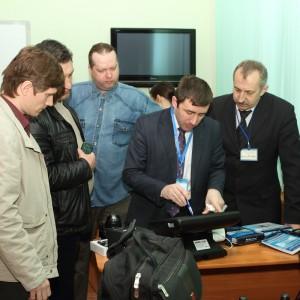 Konferencia 2 300x300 Бесплатное практическое обучение в городе Краснодар