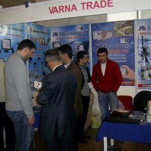 Microinvest 4 300x300 ЗДРАВООХРАНЕНИЕ И ФАРМАЦИЯ EXPO 2011, Ереван