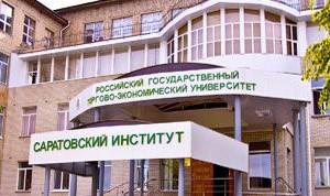 Saratovskii institut