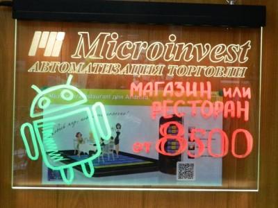 ми4 400x300 Демонстрационный зал – решение успешных продаж!
