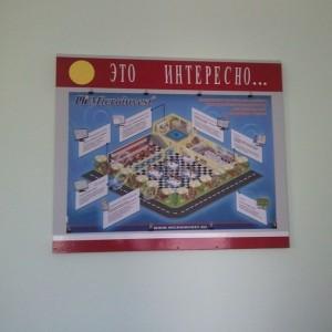 2012 09 27 15.12.22 300x300 Бесплатное программное обеспечение для Тираспольского техникума коммерции
