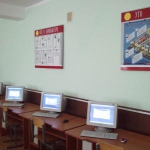 2012 10 03 12.35.48 300x300 Бесплатное программное обеспечение для Тираспольского техникума коммерции