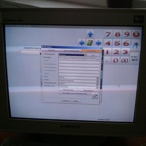 2012 10 12 14.33.21 300x300 Бесплатное программное обеспечение для Тираспольского техникума коммерции