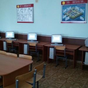 2012 10 12 14.35.07 300x300 Бесплатное программное обеспечение для Тираспольского техникума коммерции