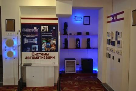 DSC 0023 448x300 Демонстрационный зал – решение успешных продаж!