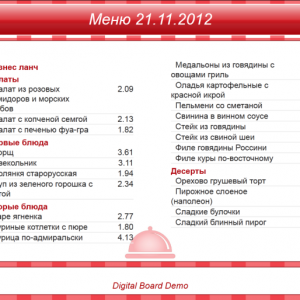 Digital Board 02 300x300 Digital Board – расширение Microinvest eMenu Pro