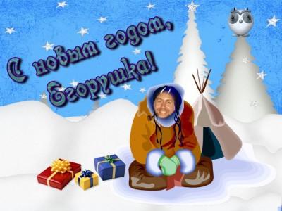 Егор Новый год 400x300 Новогодний маскарад