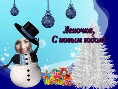 Лена Новый год 400x300 Новогодний маскарад