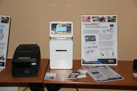 5 450x300 Фотоотчет конференции Microinvest Multisoft Star Micronics. День 1.