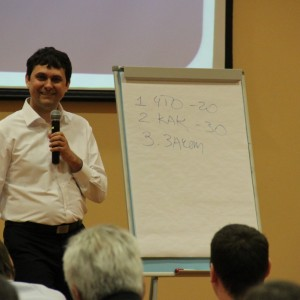 IMG 0633 300x300 Фотоотчет конференции Microinvest Multisoft Star Micronics. День 3.
