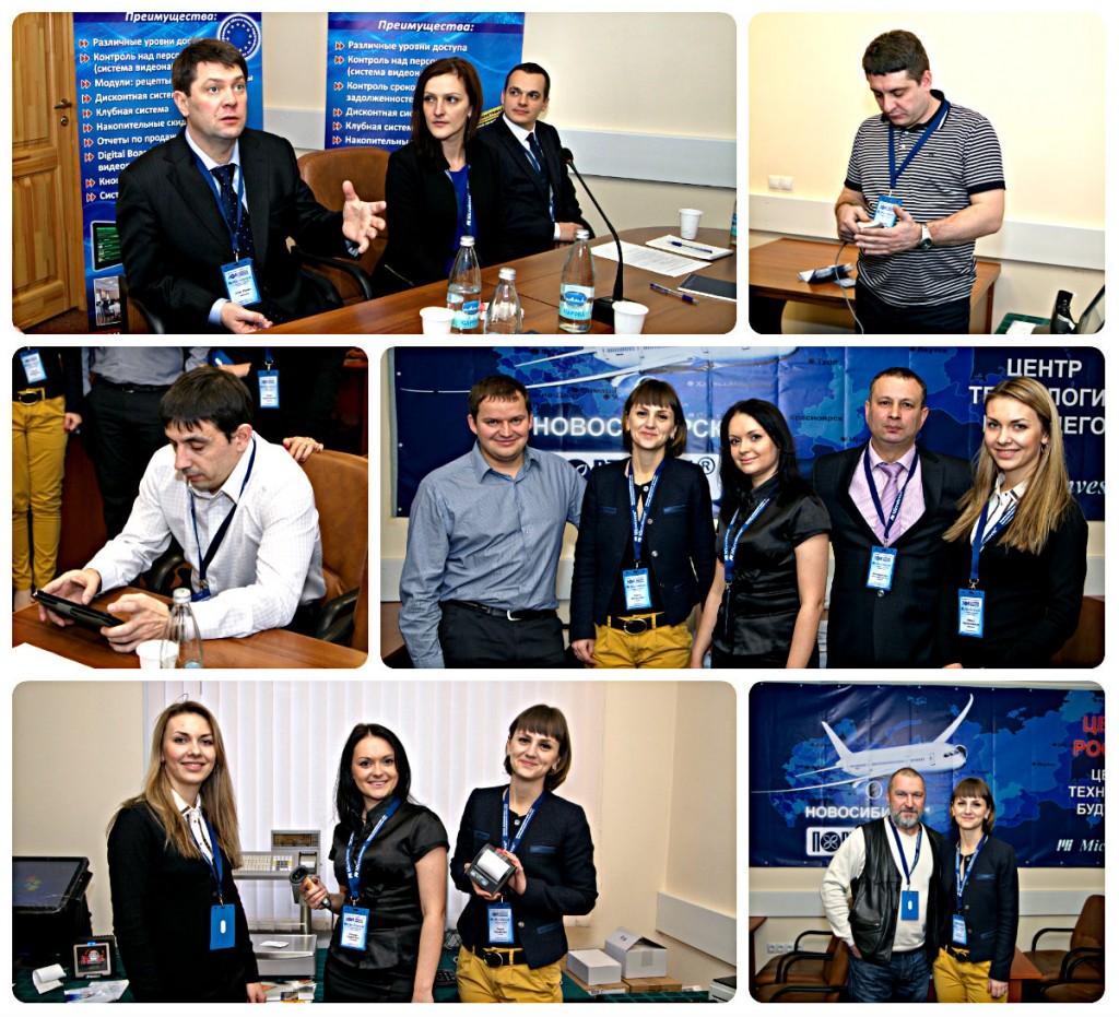 День 2 1024x931 Конференция Microinvest и ГК ПОРТ в Новосибирске