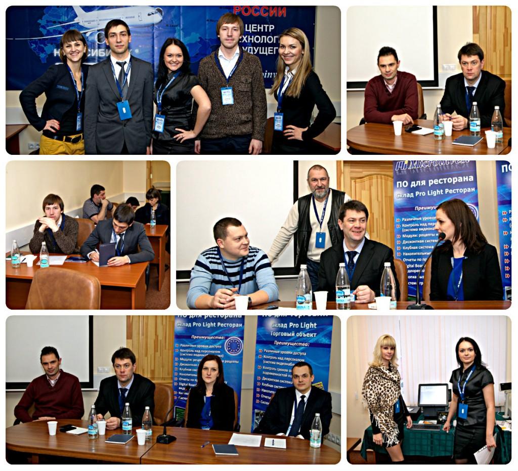 День 3 1024x931 Конференция Microinvest и ГК ПОРТ в Новосибирске