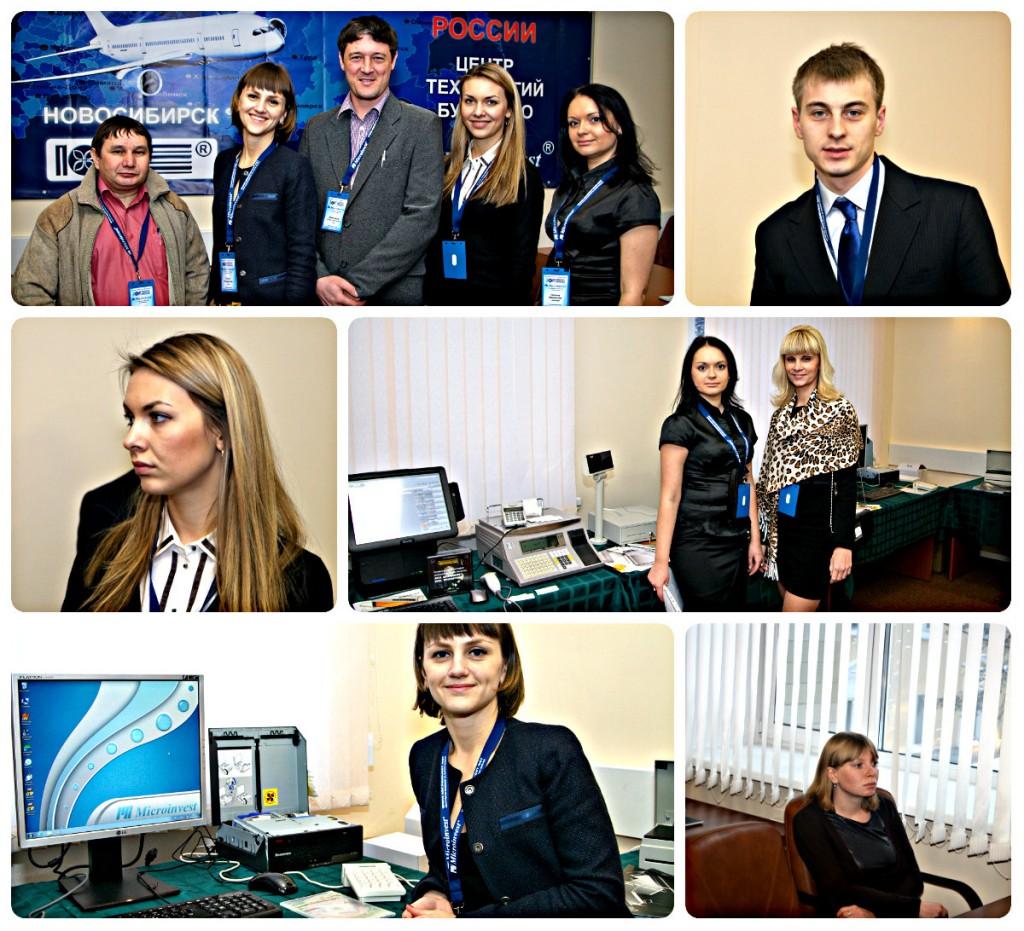 День 5 1024x931 Конференция Microinvest и ГК ПОРТ в Новосибирске