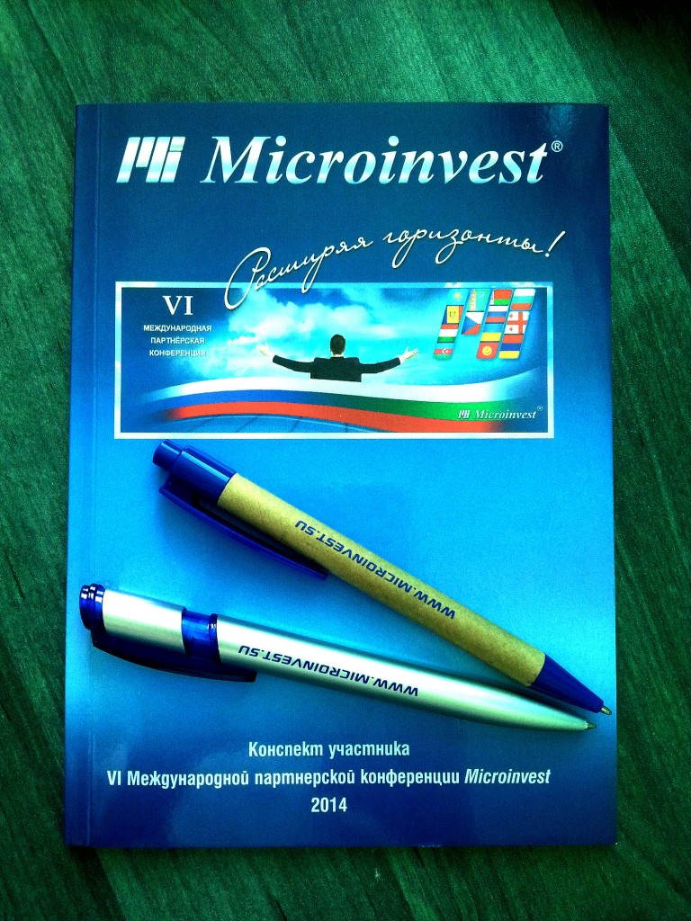 VI Конференция Microinvest 768x1024 #КонференцияИдет