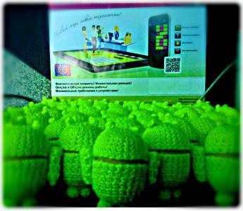 Android 345x300 Молдова ждет гостей из Microinvest