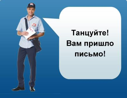 sms Рекоммендации по SMS и E mail рассылкам